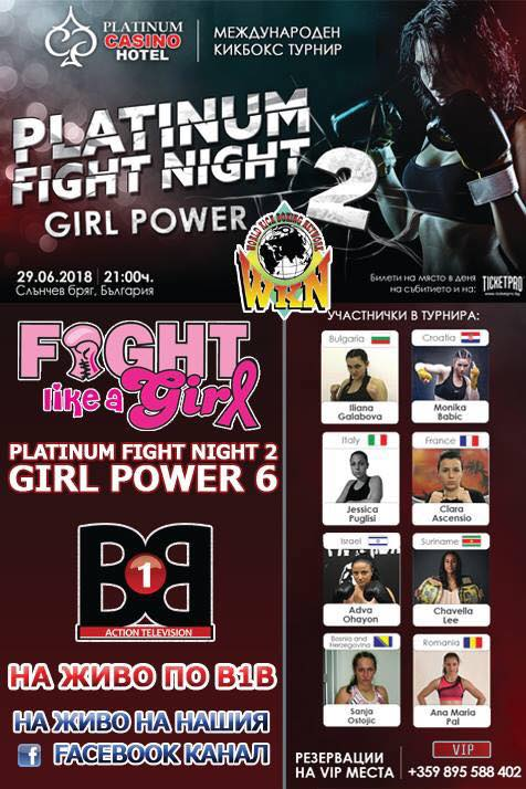 Girl Power 6 Sunny Beach